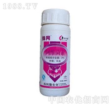科利隆-蛛网-阿维菌素