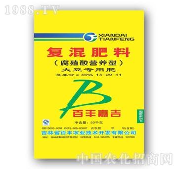 现代天丰-45%大豆专
