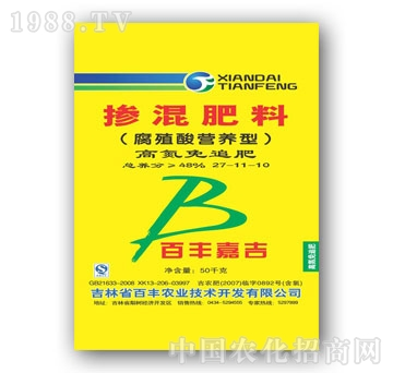 现代天丰-48%高氮免