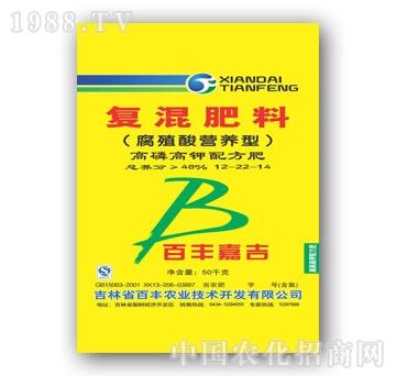 现代天丰-48%高磷高钾配方肥