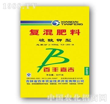 现代天丰-45%硫酸钾型