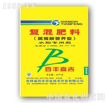 现代天丰-46%水稻专用肥