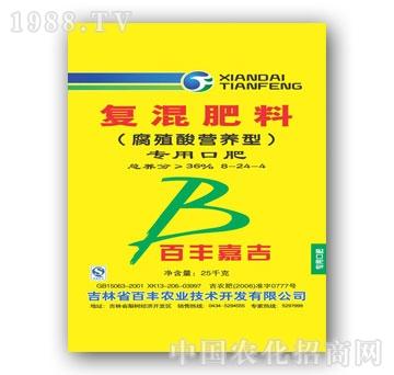 现代天丰-36%专用口肥