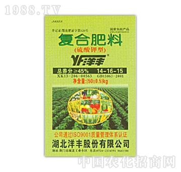 绍兴-洋丰复合肥料硫酸钾型