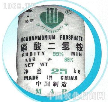 先锋-99%磷酸二氢铵