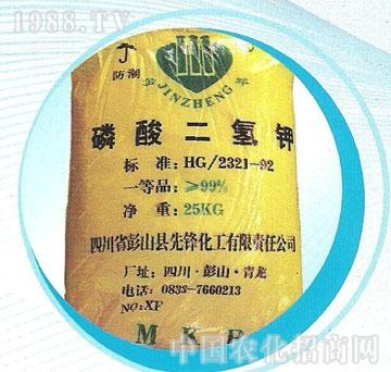 先锋-磷酸二氢钾