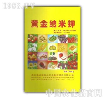 亿旺农丰-黄金纳米钾