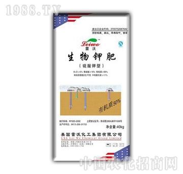 吉邦-生物钾肥