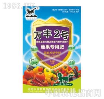 永康-茄果专用肥