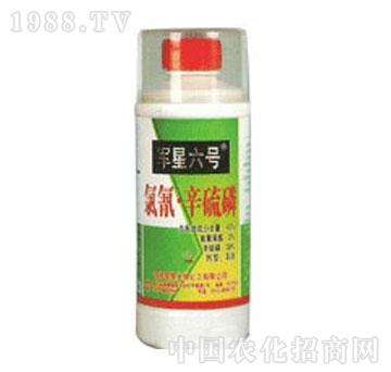 军星-40%氯氰辛硫磷
