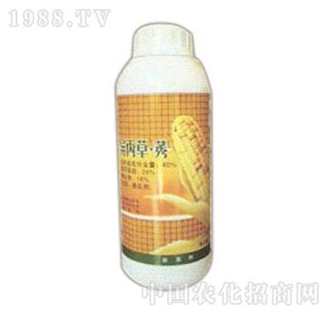 吉丰-40%异丙草胺莠去津
