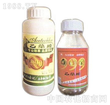 吉丰-90%乙草胺