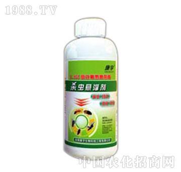 康宇-2.5%高效氟氯氰菊酯悬浮剂