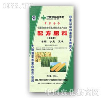 中农金合-配方肥料(掺混型)
