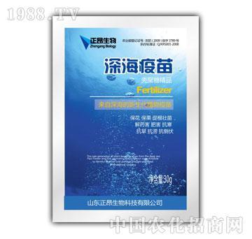 中诺-深海疫苗