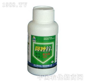 新农-噻唑锌悬浮剂