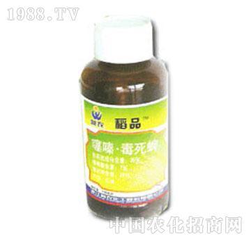新农-噻嗪毒死蜱