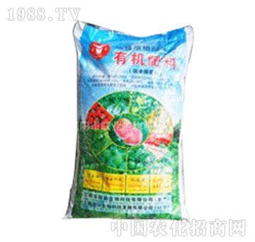 育苗基质专用有机肥-联业