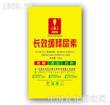 中农兴泰-长效缓释尿素