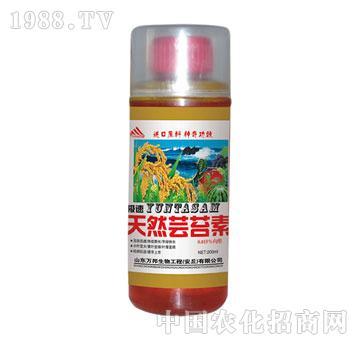 万邦-天然芸苔素200