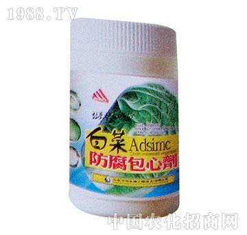 万邦-白菜防腐包心剂