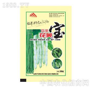 万邦-豆类花荚宝