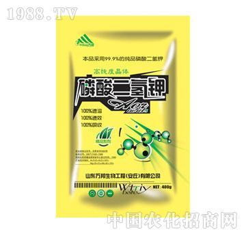 万邦-磷酸二氢钾400g