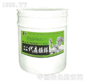 丰倍尔-代森锰锌(桶装