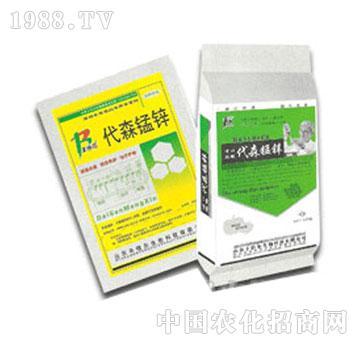 丰倍尔-80%代森锰锌