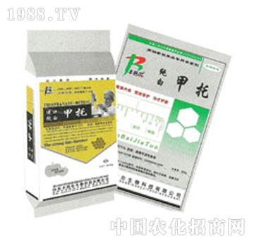 丰倍尔-纯白甲托杀菌剂