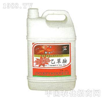 丰倍尔-乙草胺乳油