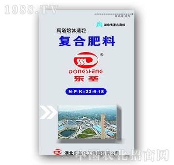 万植农资-东圣22-6-18CL复合肥