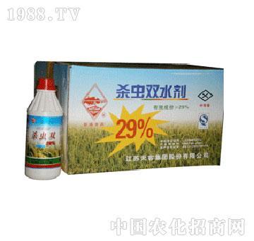 新路-29%杀虫双水剂