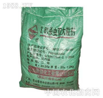 新路-3.6%杀虫双水剂