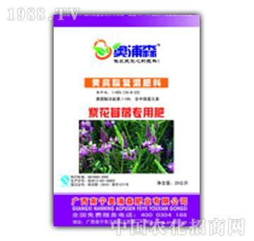 奥浦森-紫花苜蓿专用肥