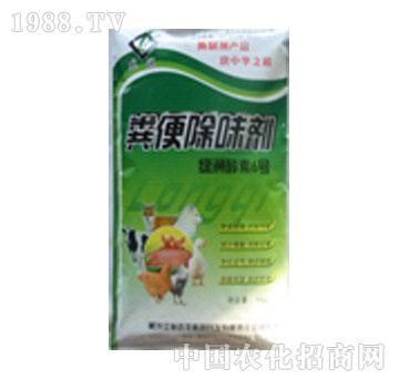 达丰-绿洲酵素6号