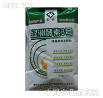 达丰-绿洲酵素3号