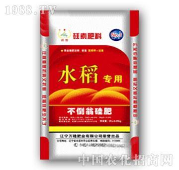 万隆-旺隆水稻专用25kg