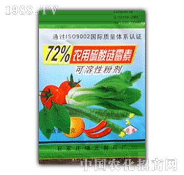 曙光-农用硫酸链霉素