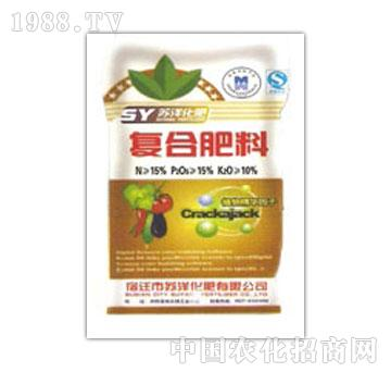 苏洋-复合肥料