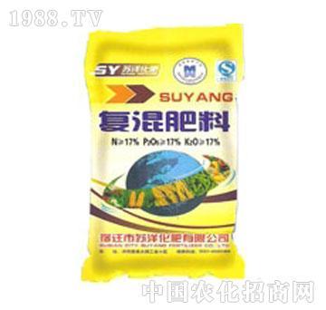 苏洋-复混肥料