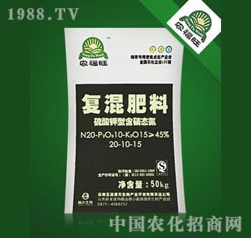 源天-硫酸钾型含硝态氮