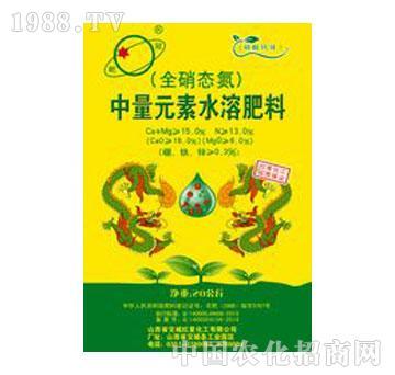 红星-中量元素水溶肥料(全硝态氮)
