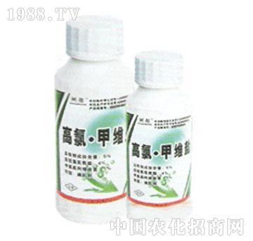 兴宇-高氯甲维盐
