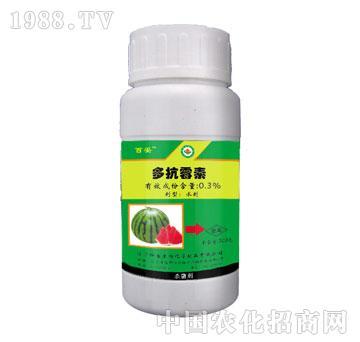 科生-多抗霉素(西瓜专用)