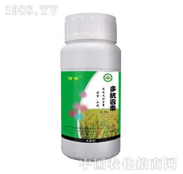 科生-多抗霉素(水稻专用)