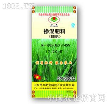 民丰-掺混肥料17-20-8