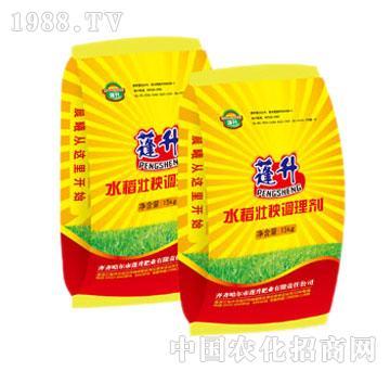 自新-蓬升牌水稻壮秧剂