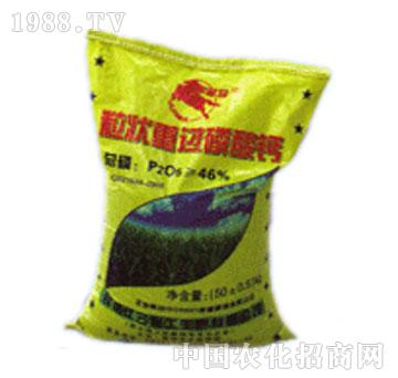 农资-重过磷酸钙