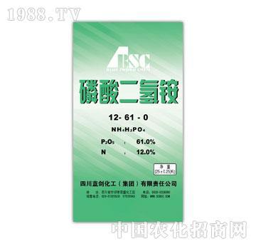 蓝剑-磷酸二氢铵